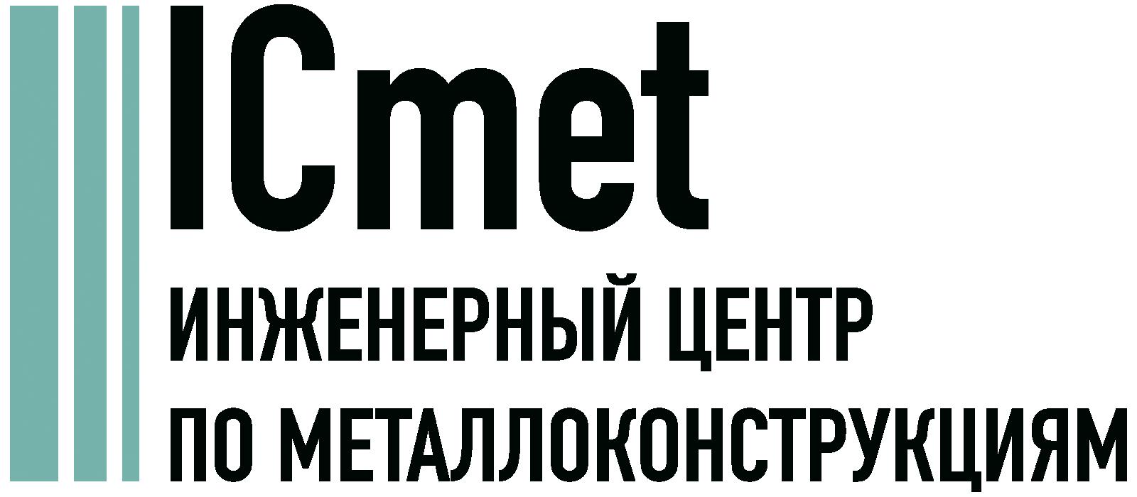 Проектирование металлоконструкций в Пскове